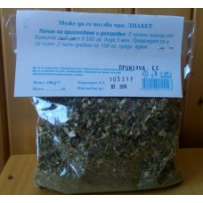 Herbal Mix - for Diabetes